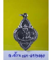 เหรียญ พระประธานพร วัดพระปฐมเจดีย์ จ.นครปฐม งานกฐินวัดท่าเสา พ.ศ.๒๕๑๐ /9755