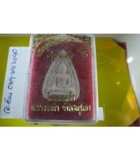 พระพุทธชินราช วัดหนองอ้อ รุ่นพิเศษ พิษณุโลก /9811