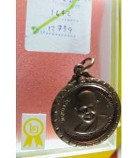 เหรียญ พระอาจารย์ วัดมหาชัย หนองบัวลำภู ติดรางวัลที่ 2 /11107