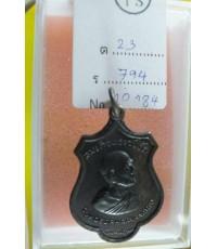 เหรียญ สมเด็จป๋า รุ่นรอบโลก ไม่ติดรางวัล /11180