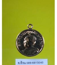 เหรียญ พระพุทธโฆษาจารย์ /8145