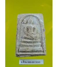 พระสมเด็จ  หลวงปู่หิน วัดระฆัง กรุงเทพฯ  /11311