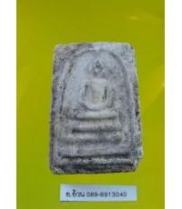 พระสมเด็จ  หลวงปู่หิน วัดระฆัง กรุงเทพฯ  /11326