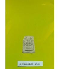 พระสมเด็จ  หลวงปู่หิน วัดระฆัง กรุงเทพฯ  /11347