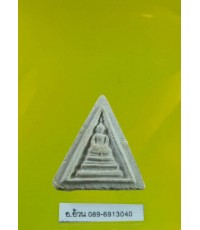 พระสมเด็จ  หลวงปู่หิน วัดระฆัง กรุงเทพฯ  /11357