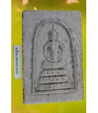 สมเด็จ ส.พัฒนกิจพิมพ์ใหญ่ ปี2514 /11462