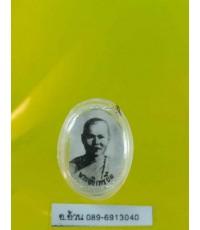 ล็อกเก็ต พระอธิการยิ้ม วัดคันทด จ.สุพรรณบุรี /11431