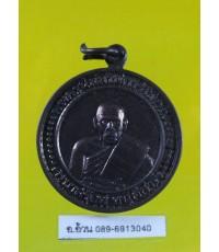 เหรียญครูบาสร้อย วัดมงคลคีรีเขตต์ จ.ตาก/11554