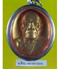 เหรียญ หลวงพ่อวัดปากน้ำ รุ่นสร้างมหาวิหาร /11632