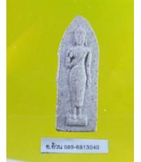 พระปางรำพึง เนื้อผง สระบุรี /11697