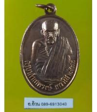 เหรียญ ครูบาคำเทพวงศ์ วัดเกศแก้วบูรพา จ.ตาก ปี 2532/11701