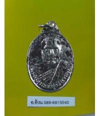 เหรียญ หลวงพ่อเจริญ วัดธัญญวารี ปี 2536 /11705