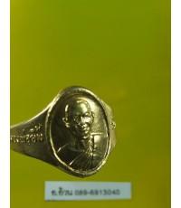 แหวน หลวงพ่อยิ้ม วัดคันทด /11797