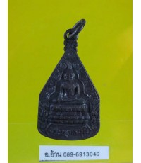 เหรียญพระพุทธมุนี วัดเสนาสนาราม อยุธยา ปี ๒๕๒๒ /11820
