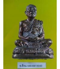 เหรียญ รูปหล่อ หลวงพ่อน่วม วัดโพธิ์ศรีเจริญ /11904