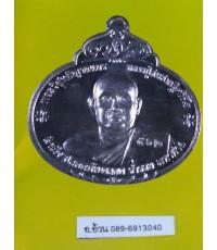 เหรียญหลวงพ่อสมชาย เนื้อเงิน สร้างพระใหญ่   วัดเขาสุกิม /11933
