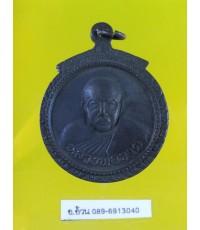เหรียญหลวงพ่อจาด วัดบางกระเบา หลังพระปิดตา /11937