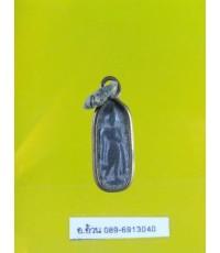 พระเนื้อชิน ปางลีลาสองหน้า /11962