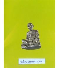รูปหล่อหลวงปู่ทิม วัดละหารไร่ /11963