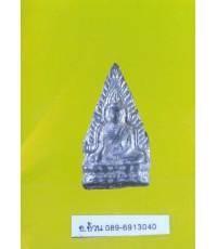 พระพุทธชินราช เนื้อชิน หลังเรียบ /11984