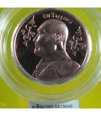 เหรียญเจริญพร หลวงพ่อไสว วัดปรีดาราม /12182
