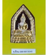 พระพุทธ ปัดทอง /12264