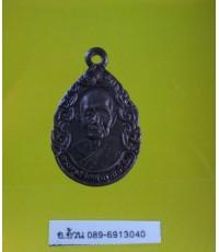 เหรียญ หลวงพ่อสม วัดดอนบุบผาราม ปี 2530 /12414