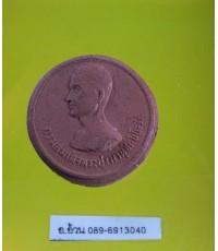 กรมพระปรมานุชิต วัดพระเชตุพน เนื้อผง ปี 2506 /12422