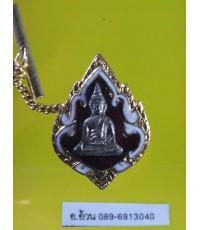 เหรียญ วัดราษฎร์สามัคคี กม.10 ชลบุรี 16 /12473