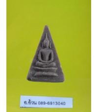 สมเด็จนางพญา หลวงปู่แหวน วัดพลับพลา นนทบุรี /12477