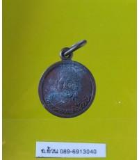 เหรียญ กลมเล็ก หลวงพ่อไสว วัดปรีดาราม นครปฐม /12568
