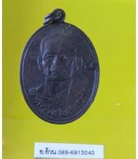 เหรียญ พระครูวิเศษสมณกิจ วัดโพธิ์เอน อ.วิเศษชัยชาญ อ่างทอง /12571