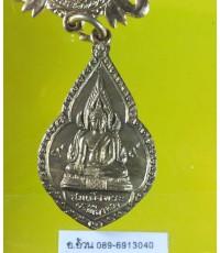 เหรียญ สมเด็จพระศรีเมืองทอง วัดต้นสน  /12592