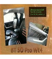 ฺBt50  wt4  ดำ-ส้ม
