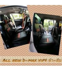 D-max 4/d 2014 vip-4  ดำ-ส้ม