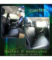 ชุดหุ้มเบาะรถยนต์ Master M เรนเจอร์ 4/ประตู