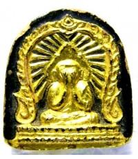 ปิดตาซุ้มรัศมีเสมาหลังยันต์พุทโธ วัดเครือวัลย์ พ.ศ.2506 ผงเก่าลพ.แก้ววัดเคลือวัลย์ พิมพ์นิยม