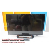 LED Digital TV Sharp