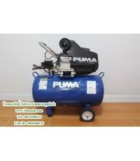 ปั๊มลม PUMA รุ่น XM-2550