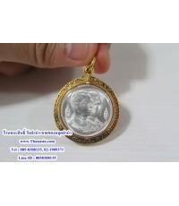 เหรียญเงินเลี่ยมทอง