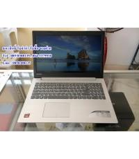 โน๊ตบุ๊ค Lenovo ideapad 320-15ABR
