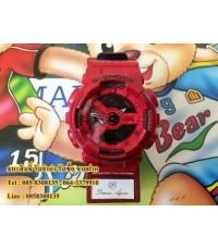นาฬิกา Casio G-Shock รุ่น GA-110LPA
