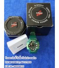 นาฬิกา Casio G-Shock รุ่น GAX-100MSA