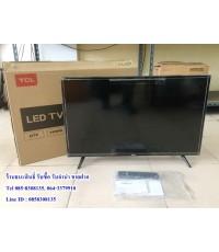ทีวี TCL ขนาด 32 นิ้ว รุ่น LED32D2940