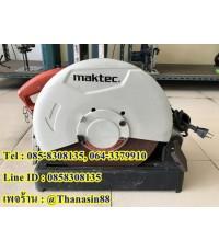 แท่นตัดไฟเบอร์ Maktec รุ่น MT243