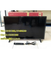 ทีวี LG 32 นิ้ว รุ่น 32LM550BPTA