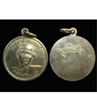 เหรียญหลวงพ่อมุม วัดประสาทเยอร์ รุ่นพิเศษ ปี2515 เนื้ออัลปาก้า