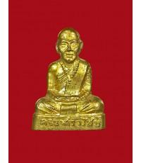รูปหล่อปั๊มครูบาศรีวิชัย วัดพระธาตุดอยสุเทพ จ.เชียงใหม่ ปี2515