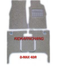 พรมไวนิลดักฝุ่น เกรดA D-MAX 4 DOOR