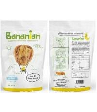 กล้วยเบรคแตก น้ำหนัก 50 กรัม ไม่รวมค่าขนส่ง
